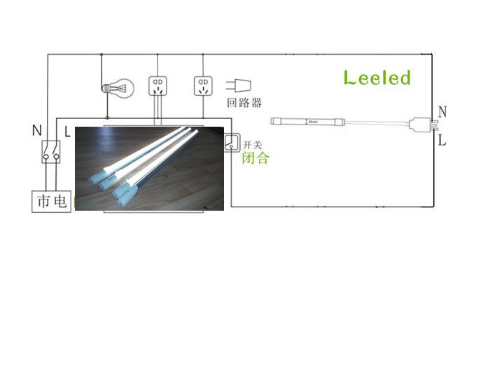 Ip65 Led Emergency Tube Lamp  Led Dimmer Lamp Chicken Farm